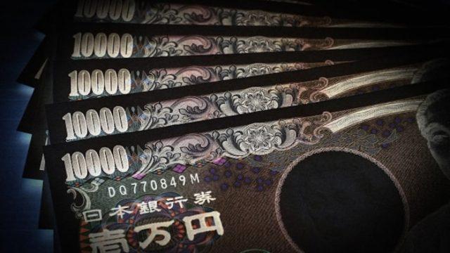 日本経済大暴落