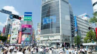 渋谷建設ラッシュ