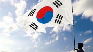 韓国経済の今後