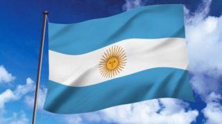 アルゼンチンリスク